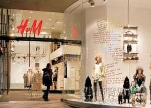 资讯生活瑞典H&M服装集团联合国际发展署开展织工人援助项目